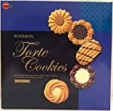 Bourbon Torte Cookie with Box 11.18oz/317g