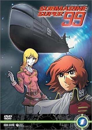 Amazon.co.jp   SUBMARINE SUPER...