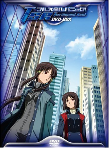 Full Metal Panic! The Second Raid DVD Box 7 DISC [Limited Release]