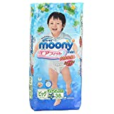 moony Diapers Pants For Boys XL (Extra Large) Size 38 Sheets