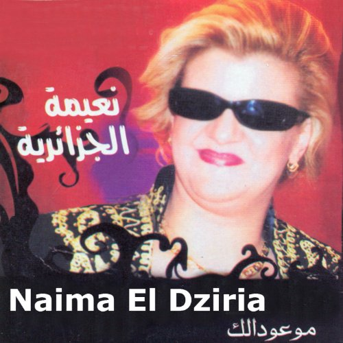 music naima dziria mp3