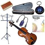 Beginner Violin Package 1/4 (5-7 yr old) - with Music Stand (Blue), Blue Music Stand Light, Rosin, Meisel Keychain Tuner & Music Book 1 (Suzuki Violin School: Violin Part, Vol. 1)