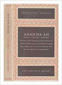 ahad ha-am selected essays
