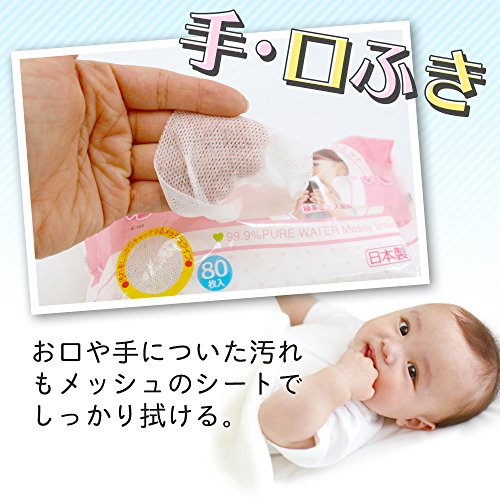 80 × 15 Pack of Hand and Mouth Wipe Wet Sheet: Water 99.9% Sales Case]