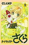 Card Captor Sakura Vol. 3 (Kado Kyaputa Sakura) (in Japanese)