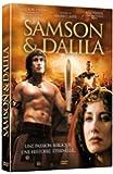 Samson et dalila [Edizione: Francia]