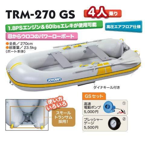 JOYCRAFT ジョイクラフト TRM-270 GS ローボート 手漕ぎゴムボート ゲージ付き わくわくセレクション   B07NCX2S7X