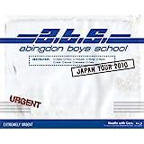 abingdon boys school JAPAN TOUR 2010 [Blu-ray]