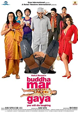 Buddha Mar Gaya 720p hd movie download
