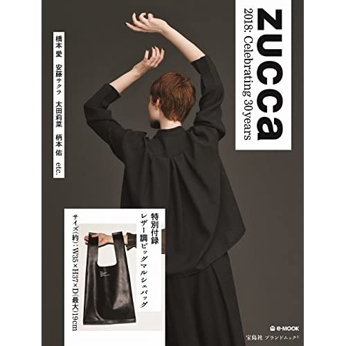 ZUCCa 2018 Celebrating 30 years 画像 A