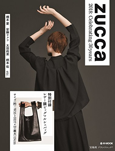 ZUCCa ズッカ 最新号 表紙画像