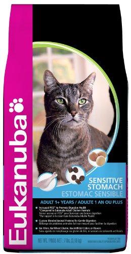 Eukanuba Sensitive Stomach Dry Cat Food 7lb, My Pet Supplies