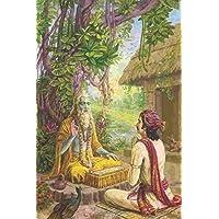 Bṛhat Parāśara Horā Śāstra: BPHS