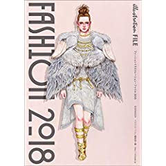 FASHION illustration FILE 最新号 サムネイル