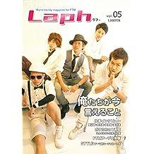 FTMmagazineLaph: oretachigaimaierukoto (Japanese Edition)