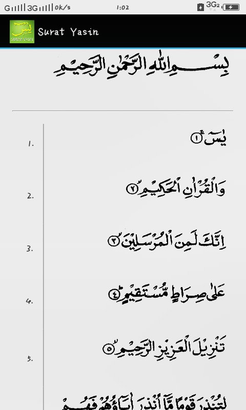 Surat Yasin Amazonca Appstore For Android