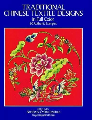 Traditional Chinese Textile Designs in Full Color (Dover Pictorial Archive) - Chinese Traditional Costume History