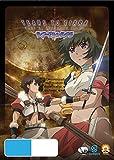 Tears to Tiara Part 2 | Episodes 14-24 | 3 Discs | Anime & Manga | NON-USA Format | PAL | Region 4 Import - Australia