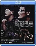 Prison on Fire [Blu-ray]