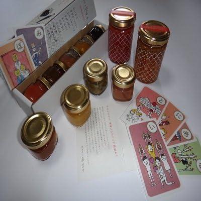 手づくりプレミアムジャム厳選セット びわ、金時人参などの香川県産の素材がたっぷりと入ったジャム