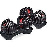 Bowflex Adjustable Powerblock Dumbbells