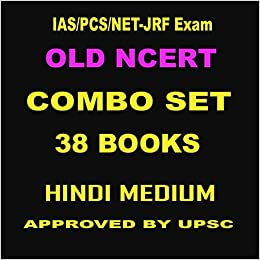 Old Ncert Books In Hindi Medium Pdf