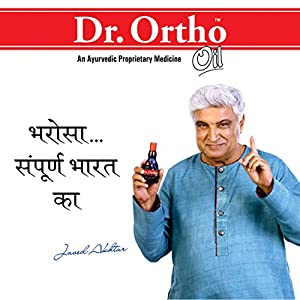 Dr Ortho Pain Relief Oil – 100ml+20ml E...