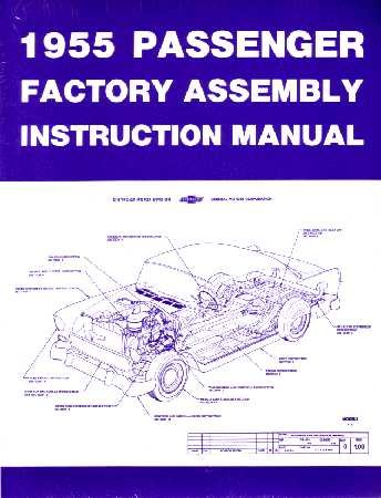1955 CHEVROLET Assembly Manual Book Rebuild