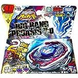 Takara Tomy - Beyblade Metal 4D - BB105 - Big Bang Pegasus F:D - 4904810387770