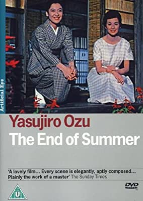 The End of Summer [Region 2]