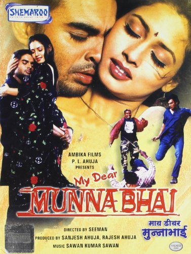 My Dear Munnabhai Video CD