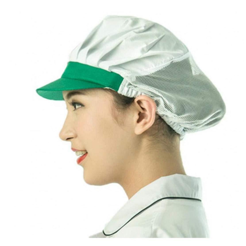 AMOYER Atelier Industriel Unisexe Mesh Cap Travail De Travail De Protection De Cuisine Chapeaux