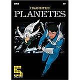 Planetes (Vol. 5) by Bandai