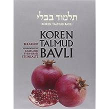 Koren Talmud Bavli, Vol.1: Berakhot