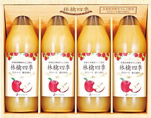 青森県津軽産りんごジュース100%ギフト