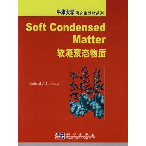 soft condensed matter jones - 7