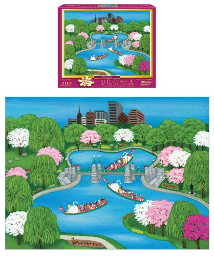 Swan Boats 300-Piece Puzzle