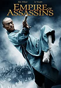 Empire Of Assassins [DVD]