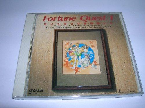Fortune Quest 1 - Fumitaka Anzai