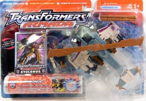 Transformers Armada [Deluxe Class] Saikuronasu (japan import) (Japan Toy Import Transformers)