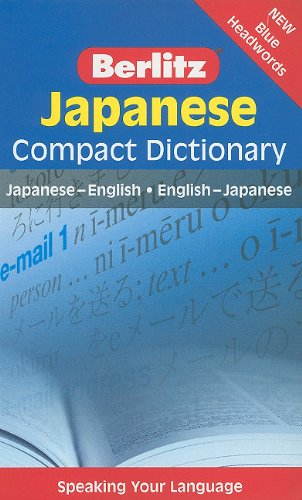 Japanese Compact Dictionary (Berlitz Compact Dictionary)
