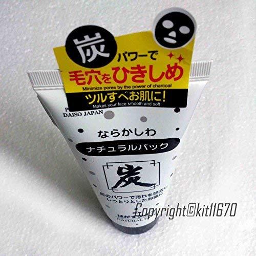 DAISO Blackhead Remove Charcoal Peel Off Mask