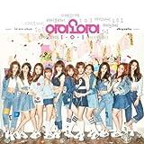 PRODUCE 101 I.O.I [CHRYSALIS] 1st Mini Album CD+Photobook+Card+Tracking Number K-POP SEALE