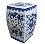Asian Traditional Chinese Foo Dog Square Garden Stool / Seat in Blue and White