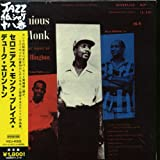 Thelonious Monk Plays the Music of Duke Ellington (Mlps)