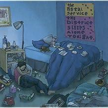District Sleeps Alone Tonight
