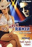 DJ Masti - Remix [DVD] by Sajna Hai Mujhe