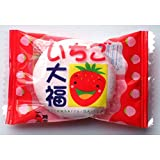 Strawberry Daifuku 32pcs Marshmallow With Strawberry Cream Yaokin Ninjapo