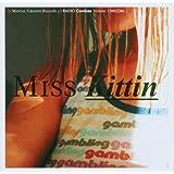 Miss Kittin's Radio Caroline
