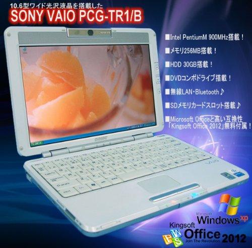 【10.6型ワイド液晶】【DVD再生&CD書込み】【Wi-Fi対応】中古パソコンSONY VAIO PCG-TR1/B PentiumM 900MHz/PC-2100 256MB/HDD 30GB/DVDコンボドライブ/無線内蔵WindowsXP Home Edition/OFFICE付き   B00D3JWCDS
